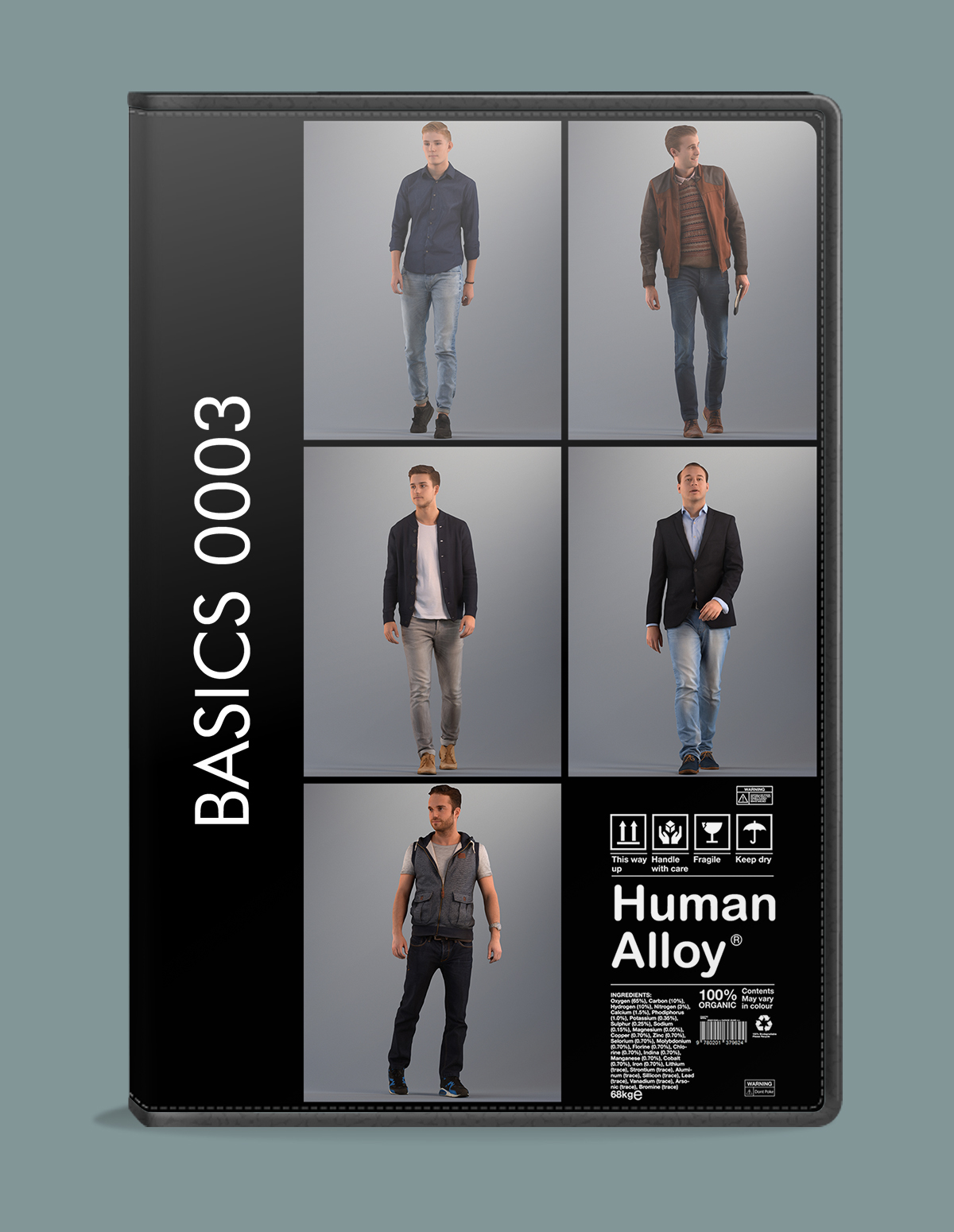 Human Alloy Basics 0003