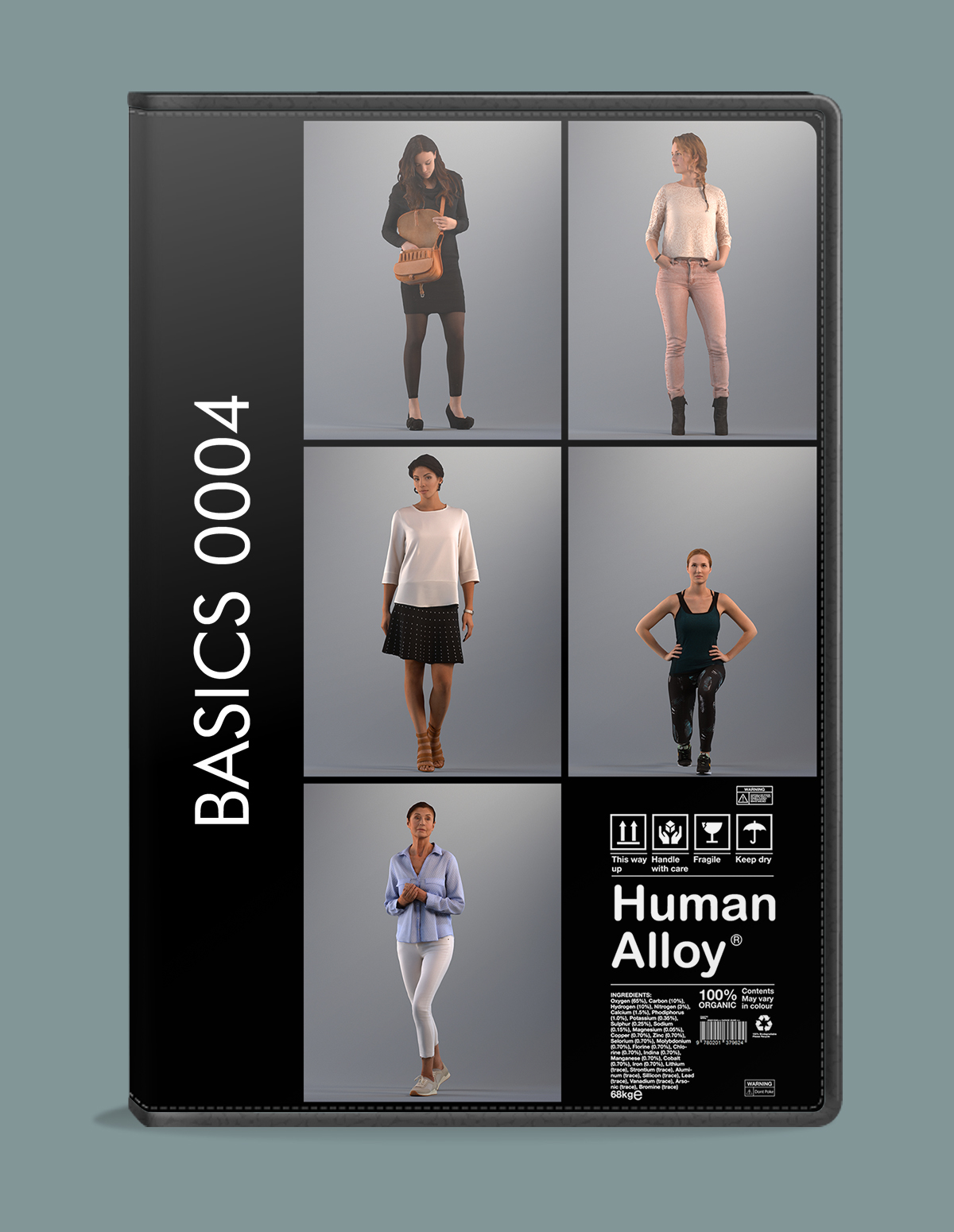 Human Alloy Basics 0004