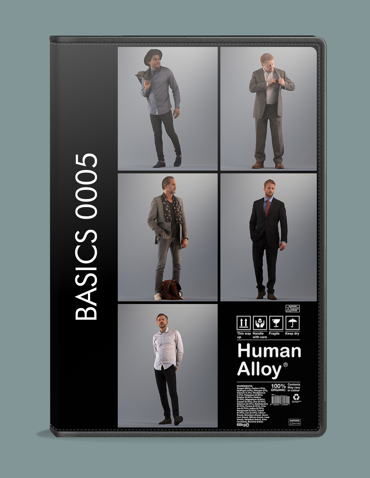 Human Alloy Basics 0005