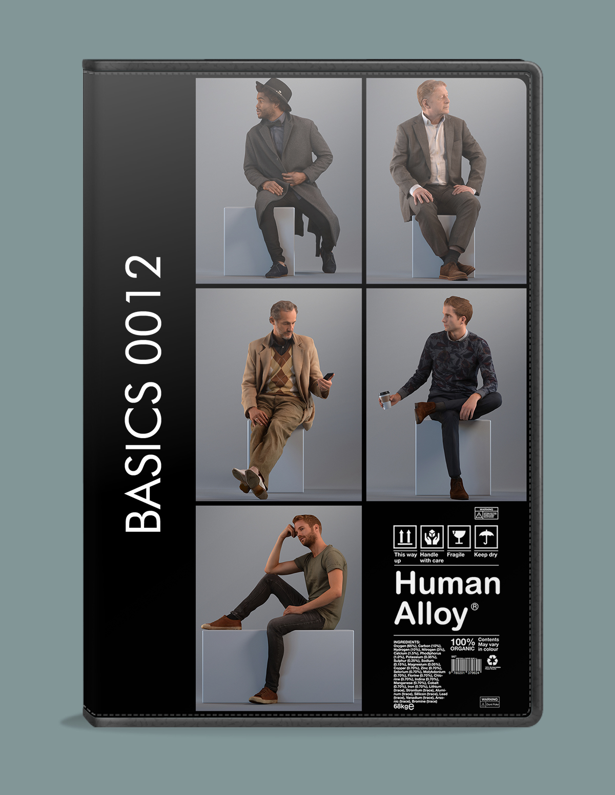 Human Alloy Basics 0012