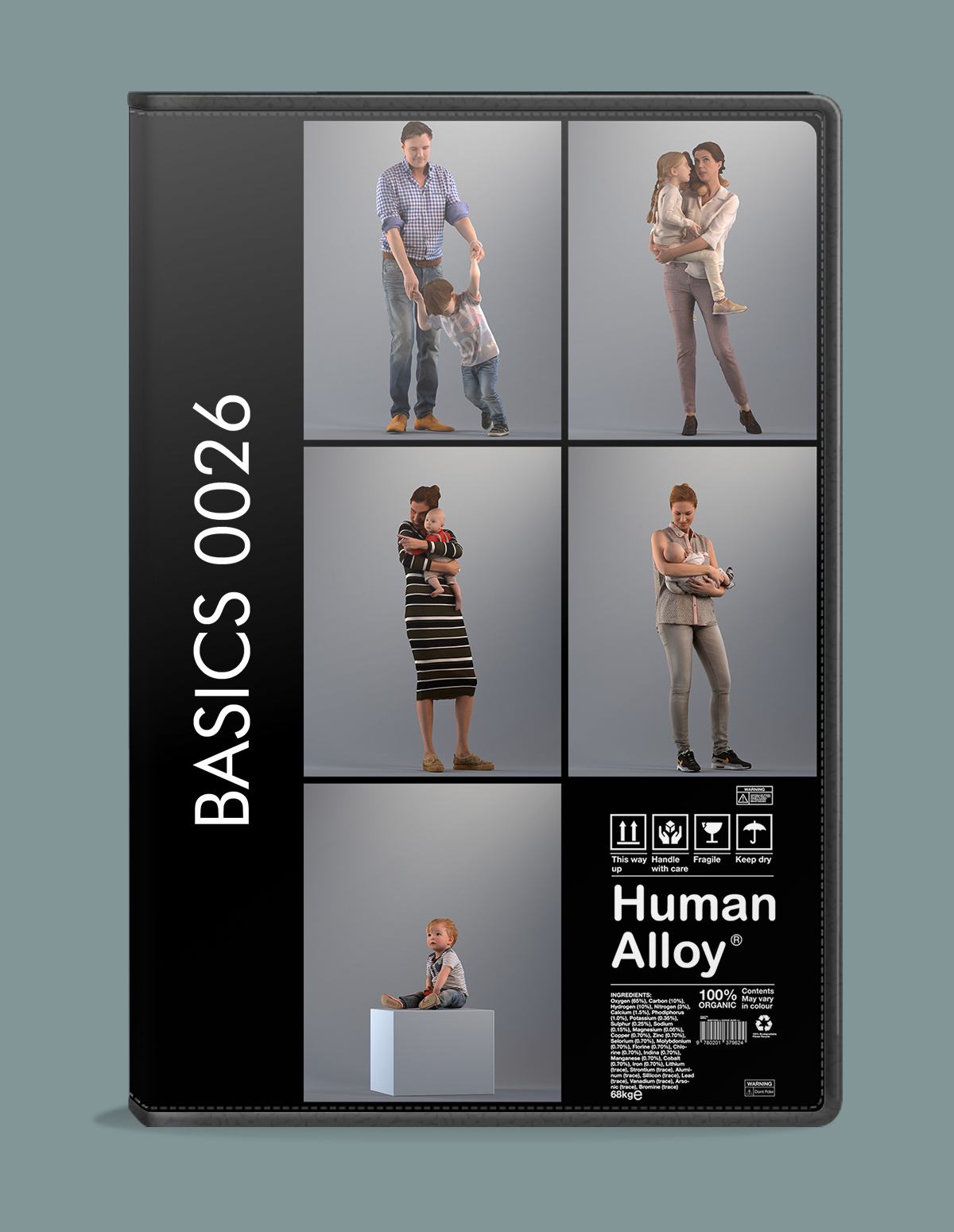 Human Alloy Basics 0026